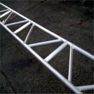 Alloy Unit Beam - 4m x 45cm