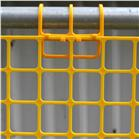 PLASTIC BRICKGUARD YELLOW