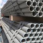 Scaffolding Tube (Galvanised Steel) - 4mm x 48.3mm o/d x 2.1m (7ft)