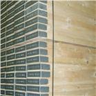 New 6ft Kwikstage Timber Batten