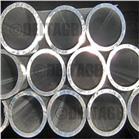 2 Metre Aluminium Tube - Alloy Scaffolding Tube