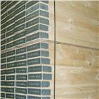 Used 4ft Kwikstage Timber Batten