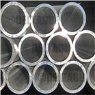 4 Metre Aluminium Tube - Alloy Scaffolding Tube